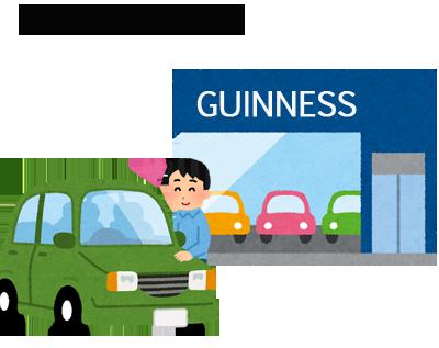 カスタム納車02